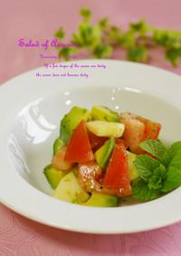 アボカドとトマトとりんごのサラダ