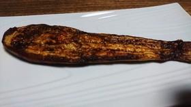 鰻の蒲焼き風カロリーオフ♪ なすの蒲焼き