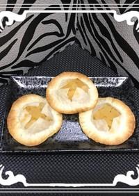 餃子の皮で簡単アップルパイ