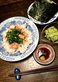 鮭と塩麹入りアボカドディップの手巻き寿司