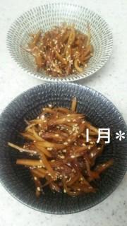水煮で簡単☆きんぴらごぼうの写真