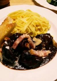 牛肉の赤ワイン煮込み~ブッフブルギニョン