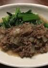 小松菜と牛豚合挽き肉のあんかけ