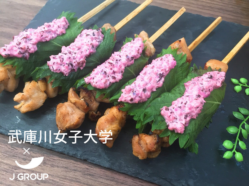 しばマヨ(しば漬&マヨネーズ)で簡単焼鳥