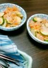 きゅうりと中華くらげのサラダ