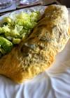 低FODMAP&低糖質茄子チーズオムレツ