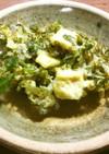豆腐とスベリヒユのかき揚げ