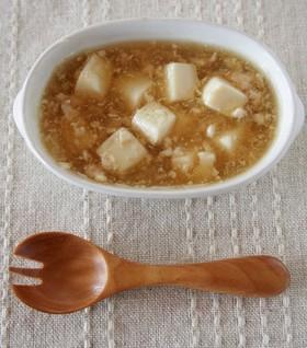 【離乳食 中期】マーボー豆腐