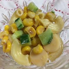 焼きコーンのマカロニサラダ。