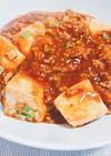 おうちで簡単本格麻婆豆腐