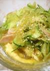 レモンでさっぱりところてんの中華風サラダ