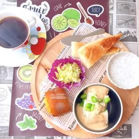 低糖質なパン朝食 ワンプレート