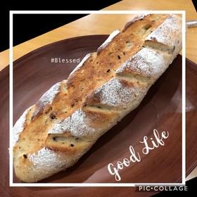 雑穀甘酒ハードパン