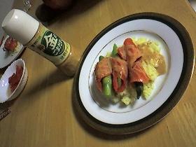 スモークサーモンの春サラダ