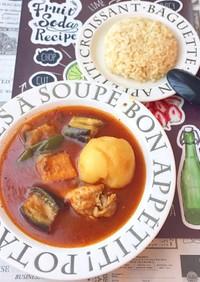 夏野菜でスープカレー 低糖質