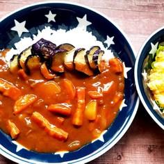 ☆★ベーコンと茄子のコクうまカレー★☆
