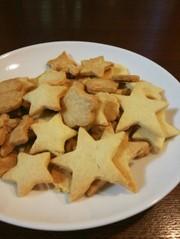 アーモンドプードル入り!型抜きクッキーの写真