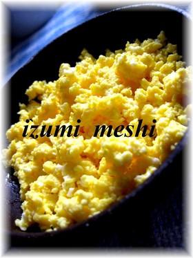 ☆レンジで炒り卵☆