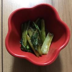 簡単⑅小松菜の中華風炒め