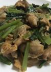 小松菜と豚肉のピリ辛炒め
