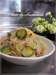 学校給食のバンサンスー☆中華風春雨サラダの写真