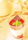 基本のお豆腐のティラミスクリーム
