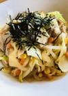 キムチ風味★鶏肉の野菜炒め