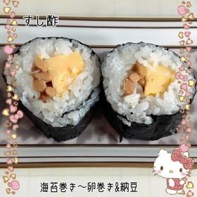 ⑤すし酢〜酢飯5合分〜(o˘◡˘o)♡
