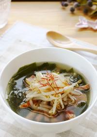 簡単スープご飯☆ちょっぴりピリ辛