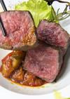 和牛ステーキの低温調理仕立て