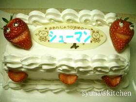 簡単★アイスケーキ