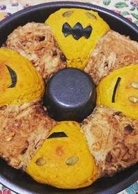 ハロウィンにかぼちゃとシリアルちぎりパン