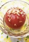 旨みタップリ♪まるごとトマト