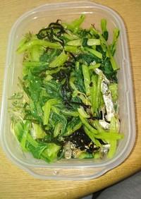 小松菜ごま昆布と食べるにぼしの和え物