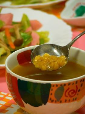超簡単!カレースープ