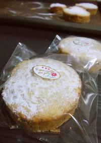 分厚い型抜きクッキー♡