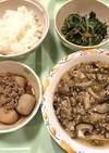 きのこあん豆腐 (きのこ生姜)【病院食】