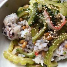 納豆とゴーヤのナムル風のまぜご飯