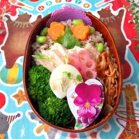 枝豆ゆかり玄米ご飯と蒸し鶏のお弁当 夏