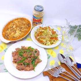 豚肉スタミナ炒め 家飲み 糖質制限