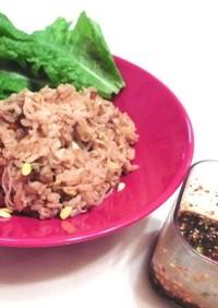 豆もやしの味噌炊き込みご飯