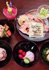 簡単♡100日祝い♡お食い初め♪