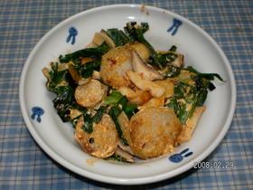 里芋のピリ辛マヨ炒め