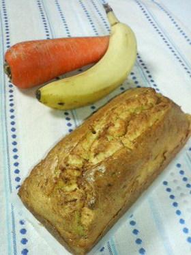 にんじん色のバナナケーキ