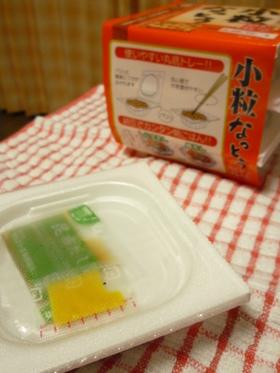 賞味期限なんてへっちゃら!納豆の保存方法