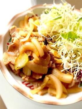 豚バラと玉ねぎだけ♫簡単生姜焼き