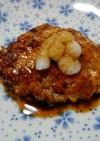 つなぎ不要で簡単!鶏肉と豆腐ハンバーグ