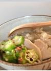 一度に2品鶏ハムもち麦雑炊簡単ダイエット