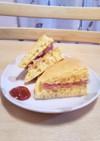 ハムとチーズのホットケーキサンド
