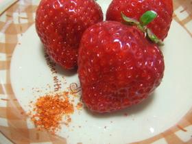 イチゴのすすめ^^エスニック風♪